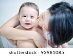 beautiful asian mixed baby  ... | Shutterstock . vector #93981085