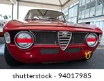 Постер, плакат: Alfa Romeo GTA sitting