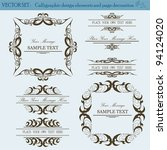 vector set of vintage design... | Shutterstock .eps vector #94124020