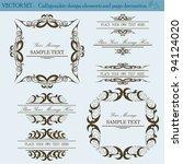 vector set of vintage design... | Shutterstock .eps vector #94124020