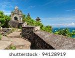 Uluwatu Temple in Bali - stock photo