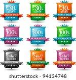 web satisfaction guarantee...   Shutterstock .eps vector #94134748