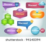 set of colorful vector icon...