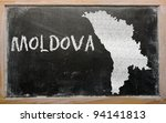 drawing of moldova on... | Shutterstock . vector #94141813
