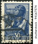 USSR - CIRCA 1939: A stamp printed in USSR shows aviator, series, circa 1939 - stock photo