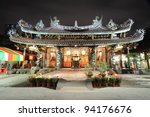 chinese temple at night   Shutterstock . vector #94176676