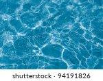 beautiful splashes of fresh... | Shutterstock . vector #94191826