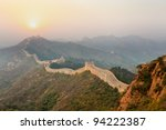 the great wall winding in ridge ... | Shutterstock . vector #94222387