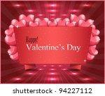 valentine day background vector | Shutterstock .eps vector #94227112