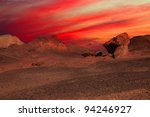 Sunset In Timna National...
