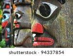 victoria  canada   august 05 ... | Shutterstock . vector #94337854