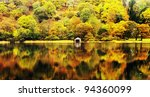 Coniston Water Lake District...