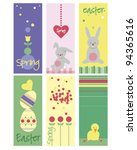 easter cards with easter eggs...   Shutterstock .eps vector #94365616