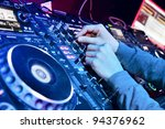dj mixes the track in the... | Shutterstock . vector #94376962