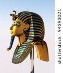 Gold Pharaoh Tutankhamen Mask