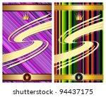 golden vintage template for... | Shutterstock .eps vector #94437175