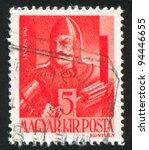 hungary   circa 1942  a stamp...   Shutterstock . vector #94446655