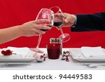 photo of the hands of a married ... | Shutterstock . vector #94449583