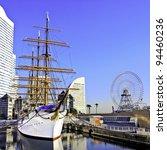 Nippon Maru In Yokohama  Japant....