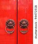 Red Chinese Door With A Lion...
