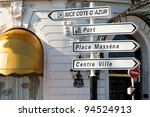 road signpost in nice france... | Shutterstock . vector #94524913