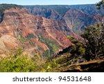 early light illuminates the... | Shutterstock . vector #94531648
