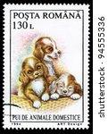 romania   circa 1994  a stamp...   Shutterstock . vector #94555336