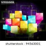 abstract background vector | Shutterstock .eps vector #94563001