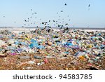 The dump untreated waste. - stock photo
