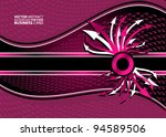 abstract vector background for... | Shutterstock .eps vector #94589506