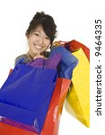 beautiful asian teen holding... | Shutterstock . vector #9464335