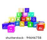3d an illustration color cubes... | Shutterstock . vector #94646758