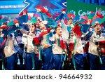 las palmas  spain february 6... | Shutterstock . vector #94664932