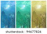 urban landscape in spring ... | Shutterstock . vector #94677826