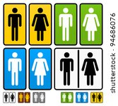 Male And Female Restrooms...