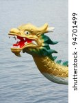 dragon head of traditional boat | Shutterstock . vector #94701499