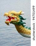 dragon head of traditional boat   Shutterstock . vector #94701499