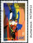 FRANCE - CIRCA 2002: A stamp printed in France shows Duke Ellington (1899-1974), Jazz Musician, series, circa 2002 - stock photo