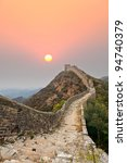 wild the great wall of china at ... | Shutterstock . vector #94740379