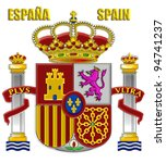 the arms of spain on a white... | Shutterstock . vector #94741237