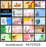 set with business cards | Shutterstock .eps vector #94757035
