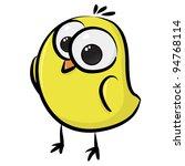 cute little chicken cartoon | Shutterstock .eps vector #94768114