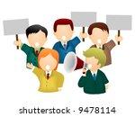 rally   vector icon   Shutterstock .eps vector #9478114