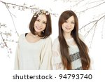 beautiful young women and... | Shutterstock . vector #94793740