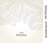 greeting card with copy space | Shutterstock .eps vector #94799365