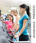 young women in gym on running... | Shutterstock . vector #94820221