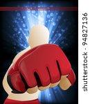 arena,artes,plano de fundo,correia,boxe,gaiola,lutador de gaiola,campeonato,motor de arranque,combater,concorrência,concorrente,contato,luta,lutador