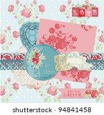 scrapbook design elements  ... | Shutterstock .eps vector #94841458