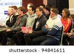 donetsk  ukraine   feb. 10   l... | Shutterstock . vector #94841611