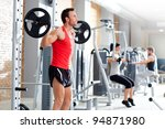 gym fitness club indoor with... | Shutterstock . vector #94871980